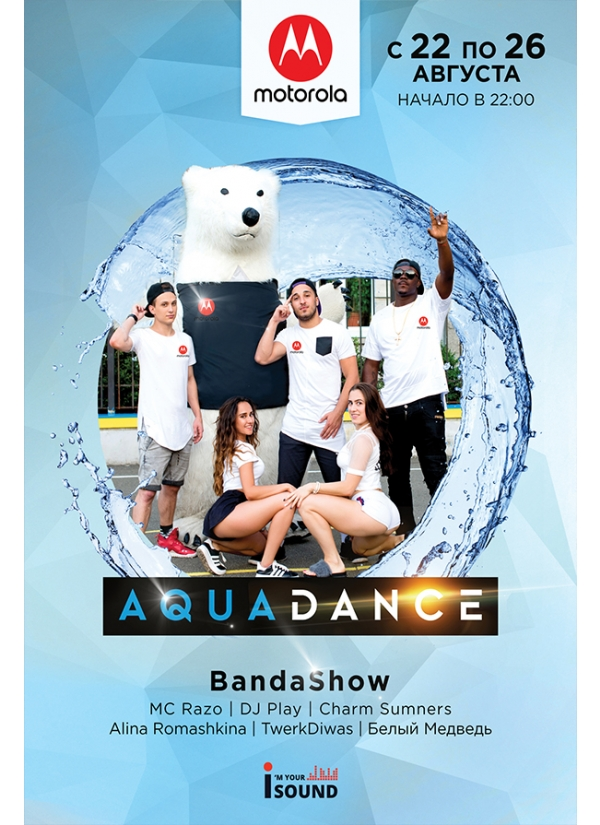 Aquadance, BANDA SHOW
